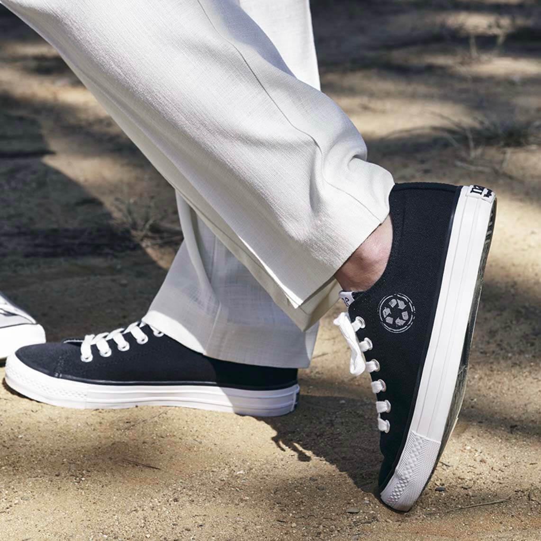 NAE Vegan Shoes